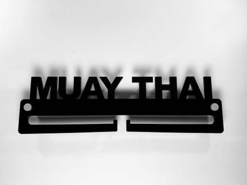 Medal Display Hanger Holder MUAY THAI Black Acrylic with fixings & FREE POST