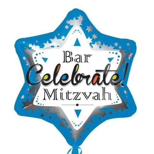 Bar Mitzvah Blue  Standard Foil Balloon