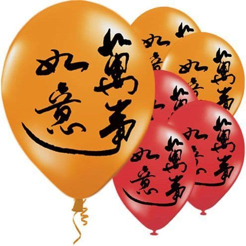 """Chinese New Year 11"""" Latex Balloons 5 pack."""