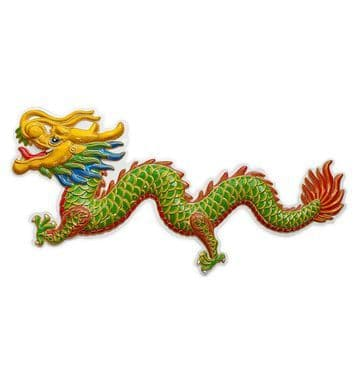 Chinese New Year -  3D Oriental Dragon Decoration
