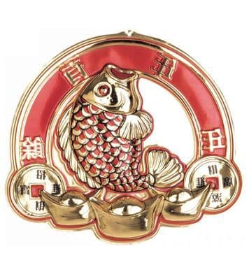 Chinese New Year - 3D Oriental Fishes Hanging Plaque