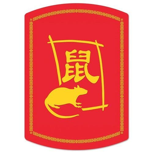 Chinese New Year Cutout 2020 Year of the Rat