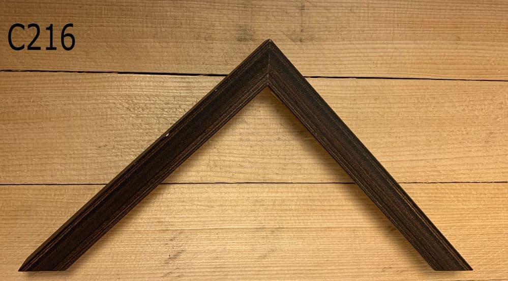 40cm x 30cm - Brown - Ref C216