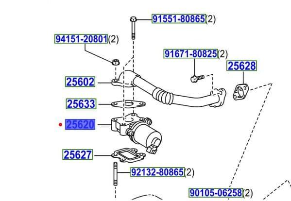 Genuine Toyota EGR Valve 25620-0R012-84 256200R01284
