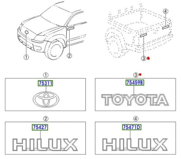 Genuine Toyota Rear Badge for Hilux 75469-0K020 754690K020