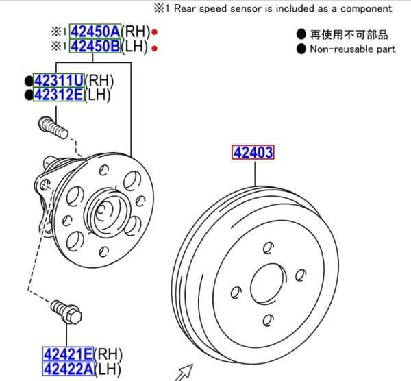 Genuine Toyota Rear LH RH Wheel Bearing And Hub 42450-0D112 424500D112