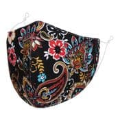 Designer Cotton Face Mask - Colurful Paisley  - Face Covering - Reusable