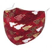 Designer Cotton Face Mask - Red Golden Clouds - Face Covering - Reusable