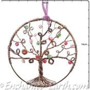 Metal  Handmade Tree of Life -  Copper Hanging  Decoration  - 14cm